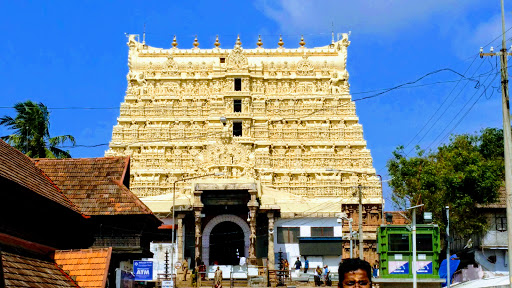 frontview of the sreepathmanabhaswamy temple Thiruvananthapuram