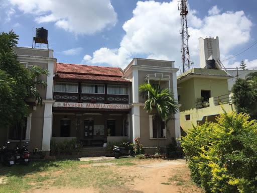 mysore mandala yogashala