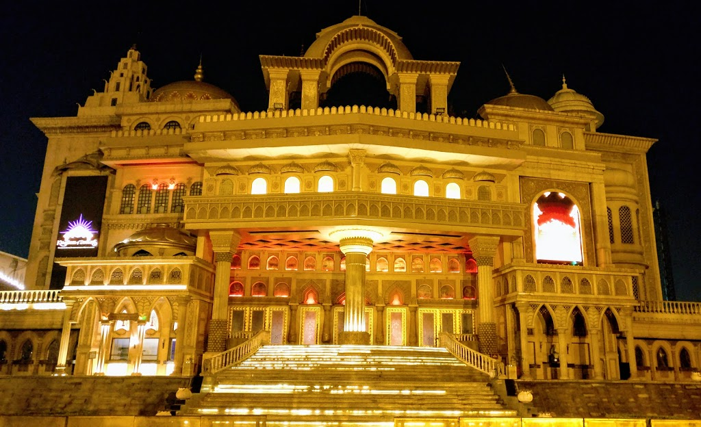 kingdom of dreams front view