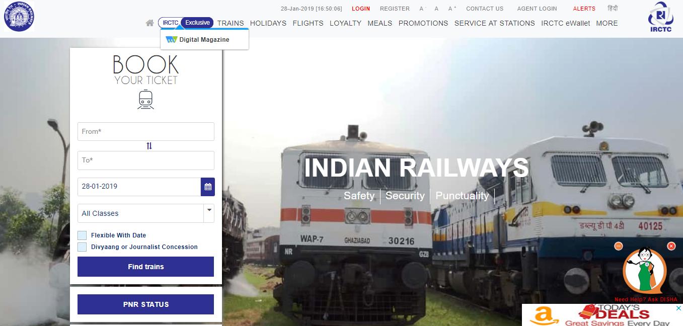 IRCTC TRAIN TICKET BOOKING WEBSITE